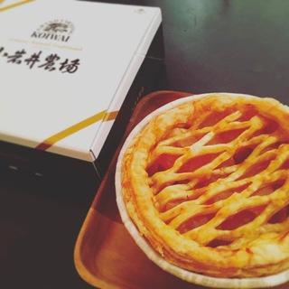 小岩井農場アップルパイ